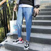 港風褲子男士夏季薄款日系哈倫九分牛仔褲韓版小腳褲毛邊潮流長褲 美斯特精品