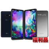 【福利品】LG G8X ThinQ 6.4吋雙螢幕智慧手機