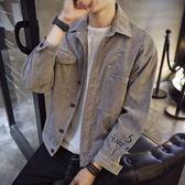 新款外套男士夾克男牛仔修身棒球服帥氣潮流衣服 BF670【旅行者】