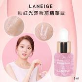 韓國LANEIGE粉紅光澤妝前精華露 5ml