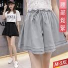 鬆緊綁帶蛋糕褲裙(2色) M~5XL【695129W】【現+預】-流行前線-
