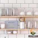 碗碟架整理置物架置碗架廚房櫥柜【創世紀生活館】