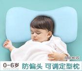 0-1-3-6歲嬰兒枕頭兒童枕頭寶寶枕頭定型枕防偏頭新生兒糾正偏頭    琉璃美衣