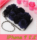 【萌萌噠】iPhone 7 Plus (5.5吋) 韓國立體黑玫瑰保護套 帶掛鍊側翻皮套 支架插卡 手機殼 手機套 硬殼