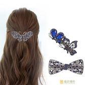 正韓水晶頂夾頭髮蝴蝶結髮夾頭飾髮飾飾品夾子髮卡女士橫夾彈簧夾