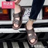 拖鞋男夏季外穿時尚韓版室內潮軟底家用防滑室外塑料涼拖鞋涼鞋男 卡布奇諾