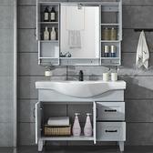 浴櫃 浴室櫃小戶型洗臉盆櫃組合落地式實木洗手一體北歐衛生間洗漱台池【優惠兩天】