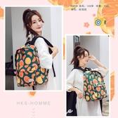 後背包韓版書包女百搭大容量背包休閒旅行包【聚可愛】