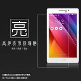 ◇亮面螢幕保護貼 ASUS 華碩 ZenPad 7.0 Z370KL P01W/Z370CG P01V 平板保護貼 軟性 亮貼 亮面貼 保護膜