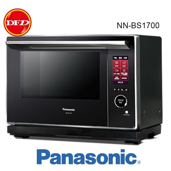 PANASONIC 國際 NN-BS1700 蒸烘烤微波爐 旋風微波加熱技術 公司貨