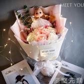 ins滿天星干花送女友棒棒糖花束禮盒韓式創意女生香皂花生日禮物WD至簡元素