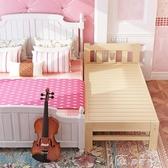 拼接床加寬床邊兒童寶寶床護欄嬰兒實木拼接小床延邊床定做帶童床護欄 YXS新年禮物
