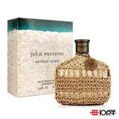 John Varvatos 工匠海洋限量男性淡香水 75ml *10點半美妝館*