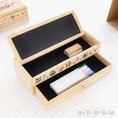文具盒女高中生創意簡約便攜韓版個性時尚黑板鉛筆盒女生簡易記事 晴天時尚館