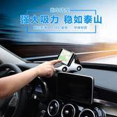 車載手機架座汽車用手機粘貼式擺件