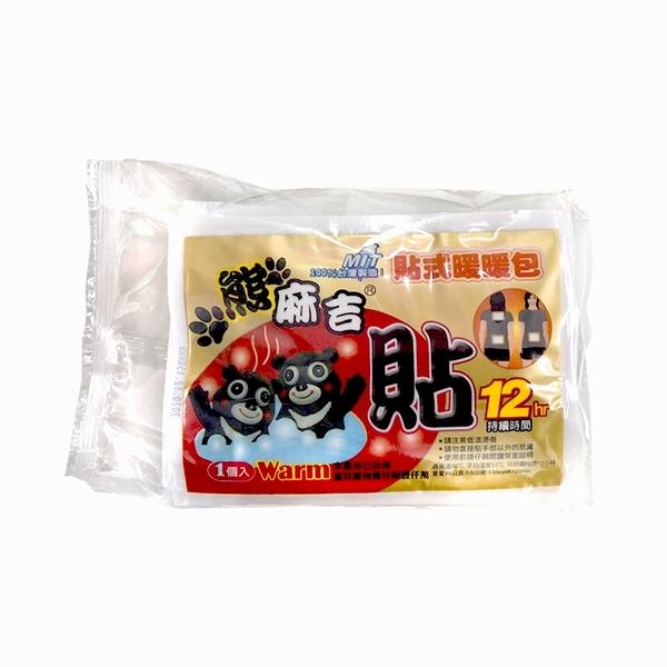 【熊麻吉】貼式暖暖包 10片/袋