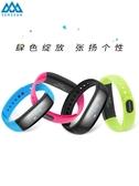 SENSSUN運動手環智慧男女計步器藍芽學生多功能手錶跑步睡眠監測 極速出貨