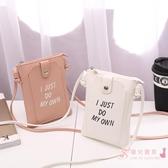 手機包女新品迷你小包包正韓手機零錢包斜背包肩背潮 【快速出貨】