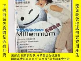 二手書博民逛書店罕見pchome電腦家庭香港1999年第12期Y267190 出