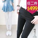 糖罐子幾何口袋假釦縮腰窄管褲→現貨【KK3711】