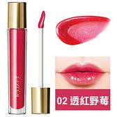 EXCEL 晶透潤妍唇蜜02透紅野莓