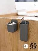 放筆的收納筒桌面小筆筒多功能辦公室小物收納盒【君來佳選】