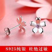 耳環 粉紅色小櫻花純銀甜美耳釘氣質韓國耳飾個性簡約銀耳環925 巴黎春天