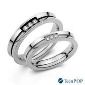 情侶對戒 ATeenPOP 珠寶白鋼戒指 三世情緣 送刻字*單個價格*情人節禮