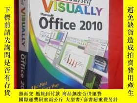 二手書博民逛書店Teach罕見Yourself Visually Office