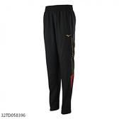 Mizuno [32TD058396] 男女 長褲 慢跑 訓練 運動 舒適 透氣 排汗 防潑 網布 內裡 黑紅