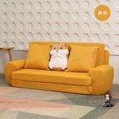 雙人沙發 懶人沙發床兩用雙人日式榻榻米多功能小戶型臥室坐地可折疊小沙發 5色T