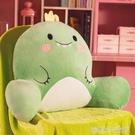 座椅腰枕靠枕辦公室護腰靠墊孕婦抱枕上班辦公椅子腰靠靠背墊可愛
