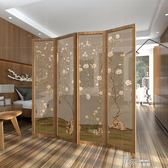 屏風隔斷客廳時尚玄關辦公室簡約現代臥室古典折疊折屏行動 道禾生活館igo
