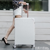 拉桿箱24寸旅行箱28密碼皮箱子20小型大學生潮男女行李箱網紅insATF 格蘭小舖