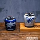 仿古青花瓷手繪裝茶葉罐景德鎮陶瓷茶罐密封罐普洱罐大號存罐