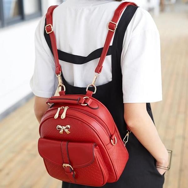 2020新款多功能雙肩包少女可愛後背包韓版百搭潮學生小包包女包 向日葵