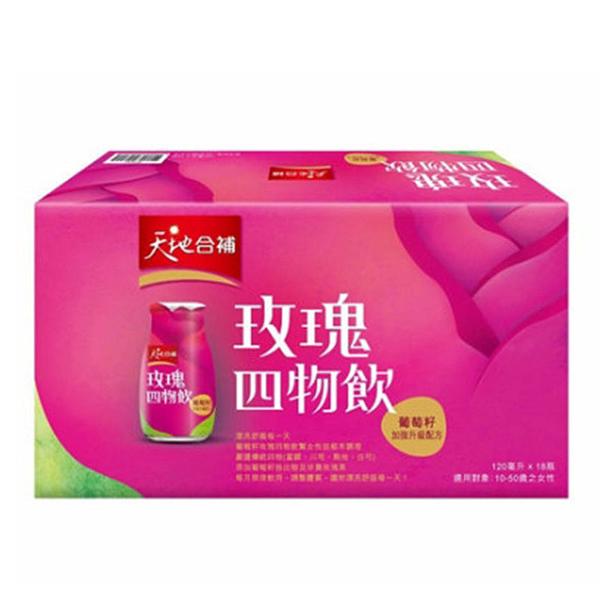[COSCO代購] 天地合補玫瑰四物飲葡萄籽配方120毫升 X 18入(2組) _W83091