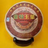【歡喜心珠寶】【雲南金枝玉葉老班章】2013年原生態大樹普洱茶餅,生茶357g/1餅,另贈收藏盒
