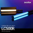 EGE 一番購】GODOX【LC500R】RGB LED光棒高亮度雙色溫 含擋光片內建電池【公司貨】
