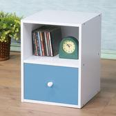 【Homelike】現代風單抽收納櫃(粉藍色)