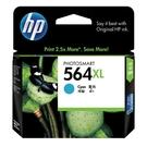 HP NO.564XL 564XL 藍色 原廠墨水匣 盒裝 適用3070A 4620 5520 4610 等