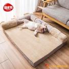 寵物狗窩沙發床可拆洗冬保暖墊大型犬狗狗床【小獅子】