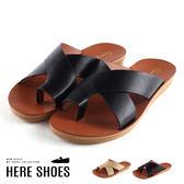 [Here Shoes]涼拖鞋-皮質交叉鞋面 套趾 純色休閒涼拖鞋 拖鞋-KB89-1