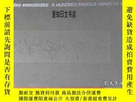 二手書博民逛書店【罕見】ANDO HIROSHIGE A HUNDRED FAM