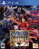 PS4 航海王:海賊無雙 4(中文版)