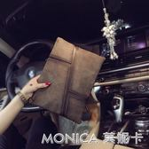 復古韓版男女士手拿包商務休閒潮流手抓包 信封包檔包潮包 美斯特精品
