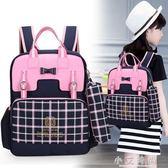 書包小學生 6-12周歲 減負護肩後背包3-5年級兒童書包女孩 小艾時尚