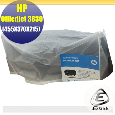 印表機防塵套 HP Officejet 3830 通用型 P18 (455X370X215)