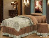 棉質歐式田園風美容院專用帶孔美容床罩四件套    LY5957『愛尚生活館』TW