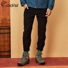 【下殺↘1990】ADISI 男高抗風兩側多口袋保暖長褲 AP1821006 (S-2XL) / 城市綠洲 (四面彈性、撥水、磨毛)